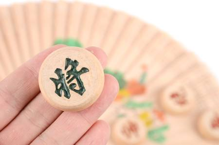Chinese chess and hand fan