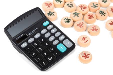 Calculator and xiangqi