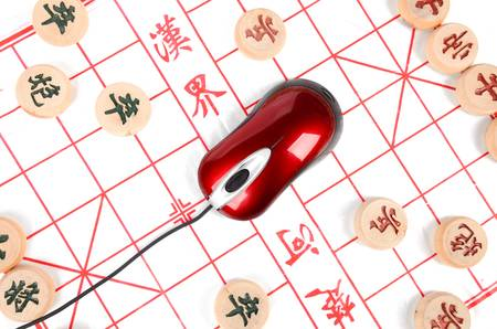 On line game Stock Photo - 12789571