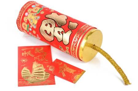 petardo: Petardo chino y bolsillo rojo