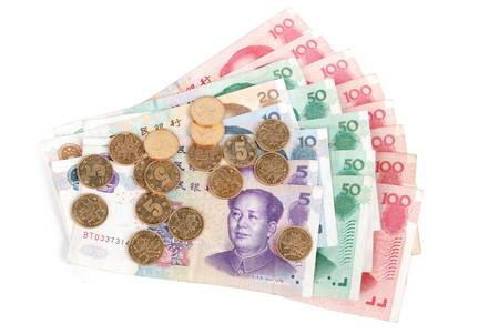 Chinese currency Stock Photo - 13083099