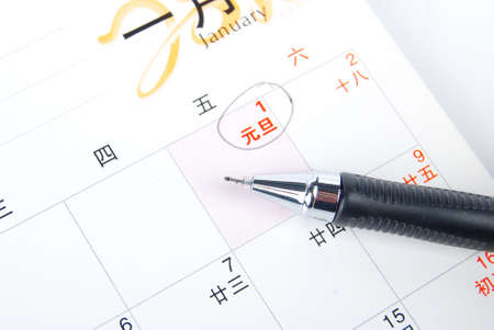 Desk calendar Stock Photo - 13235558