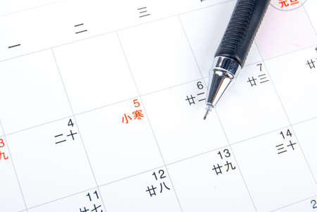 Desk calendar Stock Photo - 13235552