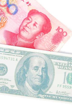 USD   CNY photo