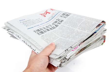 fake newspaper: Chinese newspaper