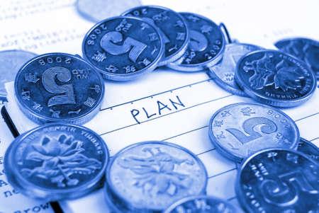 New plan Stock Photo - 13520300