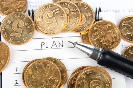 New plan Stock Photo - 13751912