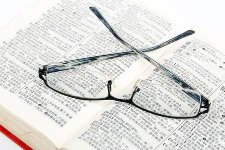 Eyeglasses with book Stock Photo - 13764392