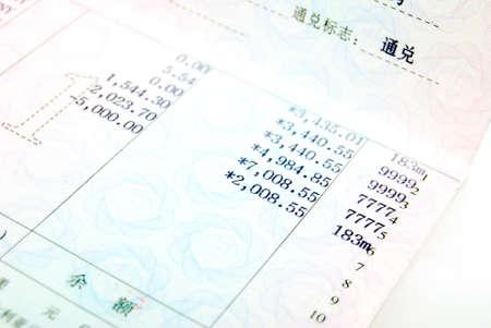 schein: Chinese bankbook Stock Photo