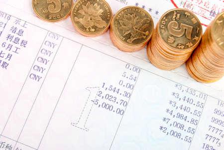 schein: Finance
