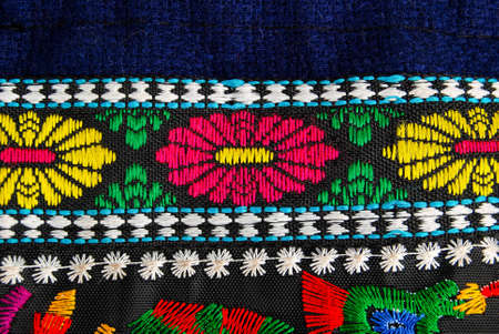 Embroidery Stock Photo - 14090704