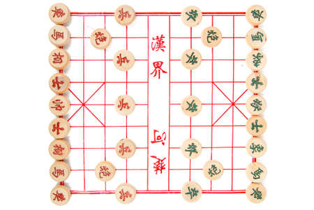 Chinese chess photo