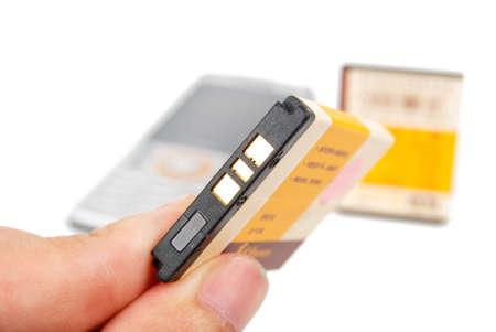 mmc: Mobile phone battery