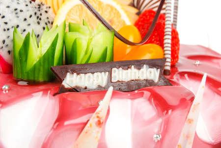 Birthday cake 免版税图像