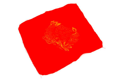 China handkerchief photo