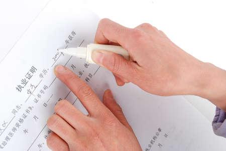 modificar: Escrito