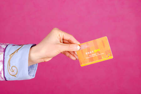 Pay photo