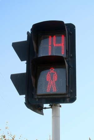 Traffic light photo