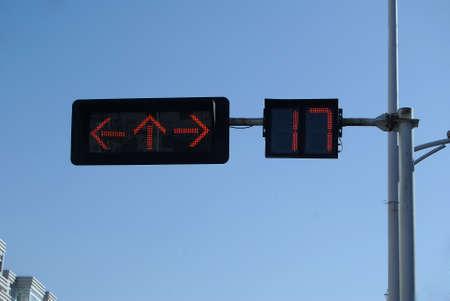 Traffic light Stock Photo - 14426173