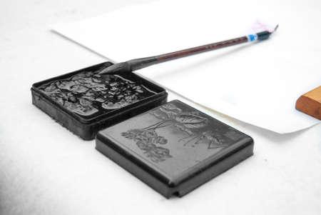 calligraphie chinoise: Calligraphie