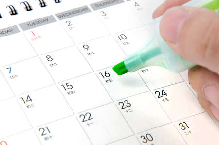 Calendar Stock Photo - 16846618