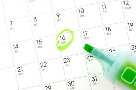 Calendar Stock Photo - 16846558