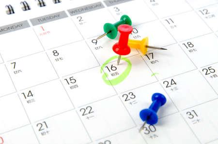 schedules: Calendario con chinchetas