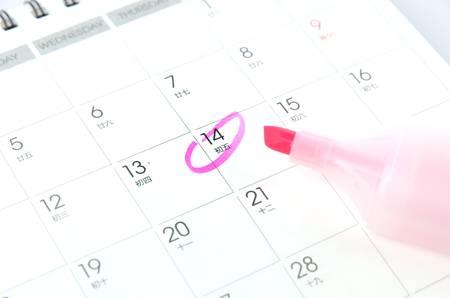 Desk calendar Stock Photo - 17226763