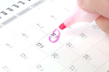 Desk calendar Stock Photo - 17226766