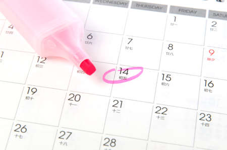 Desk calendar Stock Photo - 17226769
