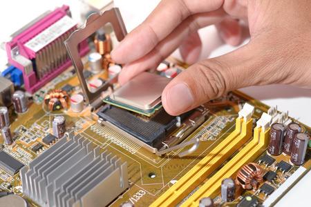 instalar chip de cpu technicial a la computadora de la placa base