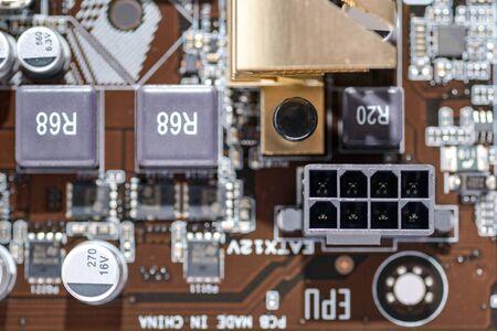 12v: epu 8 pin 12v port on mainboard computer pc