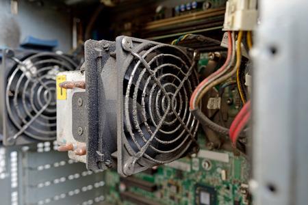 close-up dust inside computer server (selective focus)