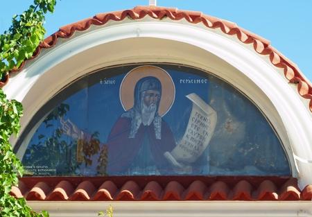 paint on facade of monastery St. Gerasimos