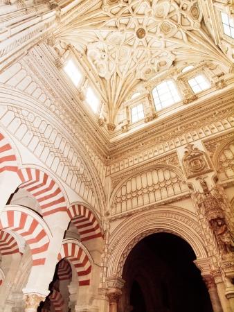 �rabe: C�rdoba Mezquita Catedral. Vista del interior. La UNESCO Patrimonio de la Humanidad.