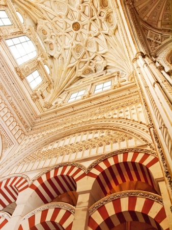 ceremic: Cordoba, Spain. Mezquita - The Great Mosque (currently Catholic cathedral). UNESCO World Heritage Site. Interior view.