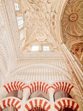 ceremic: Cordoba mosque cathedral. Interior view. UNESCO World Heritage Site. Editorial