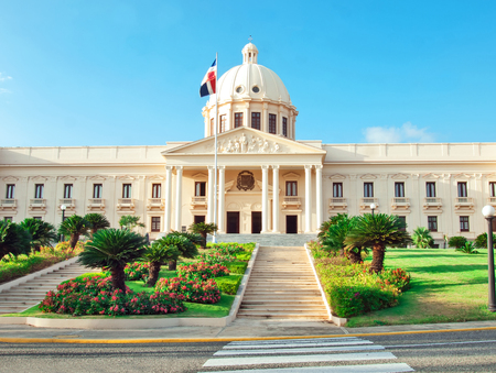 presidency: The National Palace in Santo Domingo houses the offices of the Executive Branch (Presidency and Vice-Presidency) of the Dominican Republic.