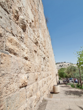 Old City exterior wall, Old City Jerusalem Israel photo