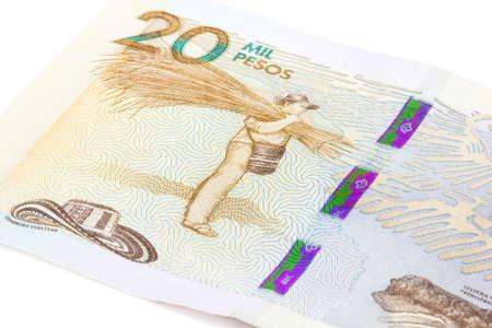 anon: Twenty Thousand Colombian Pesos Bill Issued on 2016