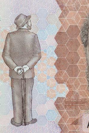 Poet Jose Asuncion Silva on the five thousand Colombian pesos bill