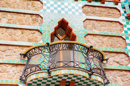 Antoni Gaudi's designed Vicens House in Barcelona, ??Spain