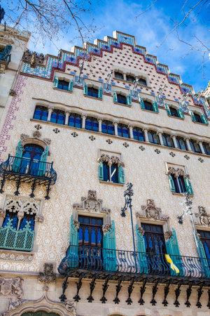 Amatller House in Barcelona Spain Editorial
