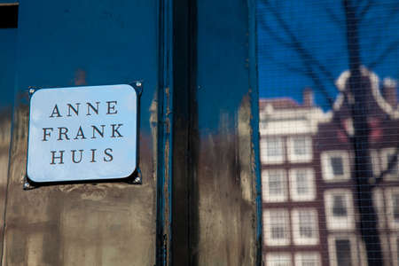 Door of the Anne Frank house located at the Old Central district in Amsterdam