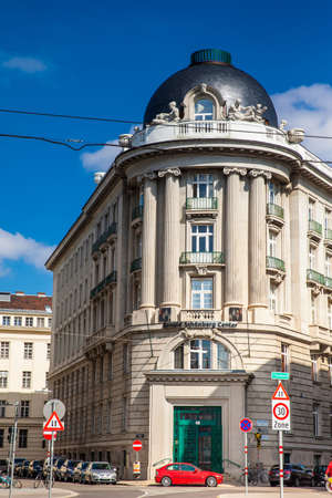 Beautiful building of the Arnold Schonberg center in Vienna Editorial