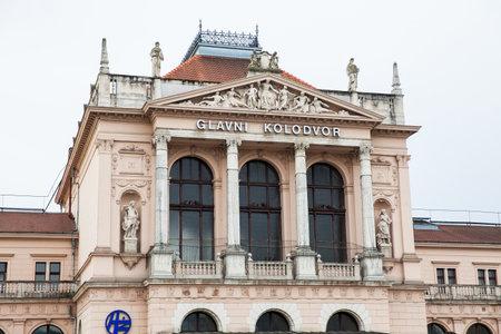 Glavni kolodvor the main railway station in Zagreb Publikacyjne