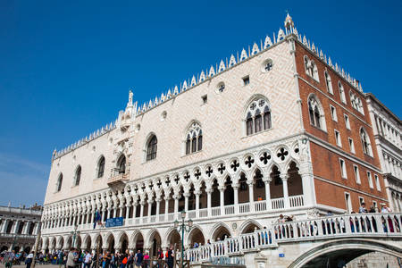 Doge Palace at the Piazza San Marco and the Grand Canal in Venice