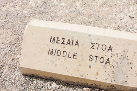 Rock with the text Middle Stoa at the ruins of the a Ancient Agora in Athens Stock fotó