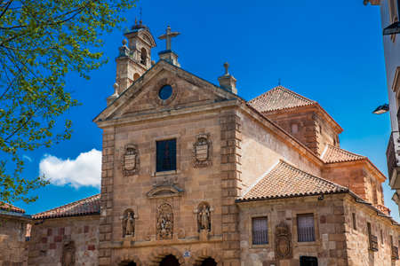 Church of St. Paul of Salamanca built in the 17th century and consecrated on July 15 of 1667