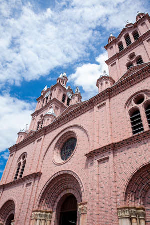 Facade of the Minor Basilica of the Lord of Miracles located in the Historic Center of the city of Guadalajara de Buga in Colombia